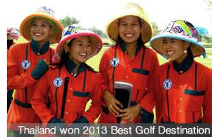 Thailand - 2013 Best Golf Destination