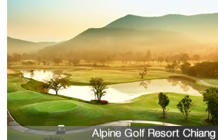 Alpine Chiang Mai Golf Resort