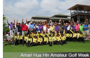 Amari Hua Hin Amateur Golf Tournament Kicks Off in 2015