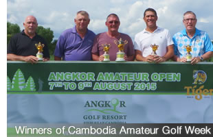 Amateur Golf Weeks in Asia