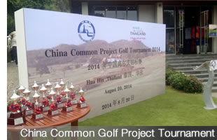 Tourism Authority of Thailand Targets Chinese Golf Tourism Market