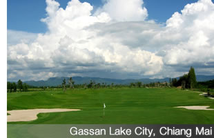 Gassan Lake City