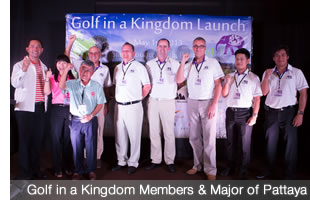 Golf In A Kingdom Launched