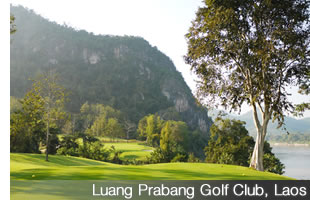 Luang Prabang Golf Club, Laos
