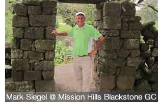 Mark Siegel @ Mission Hills Black Stone Golf Course