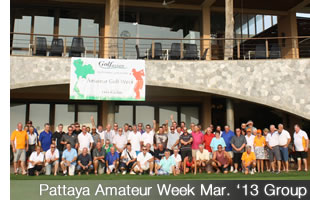 Pattaya Amateur Golf Week - March 2013
