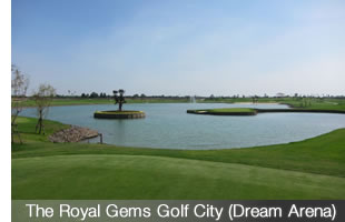 The Royal Gems Golf City (Dream Arena Course)