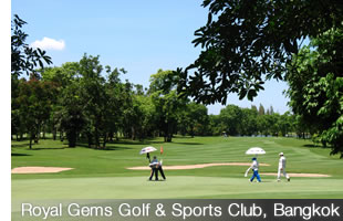 Royal Gems Golf & Sports Club, Bangkok
