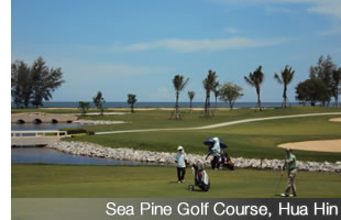 Hua Hin: The 'Other' Golf Courses