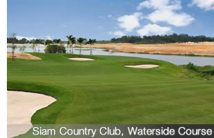 Siam Country Club Watercourse