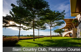 What are the main differences between Siam CC Old Course and Siam CC Plantation Course?