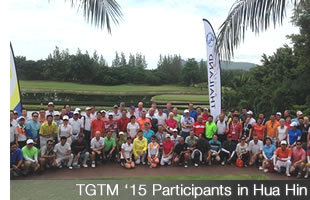 Thailand Golf Travel Mart 2015 - TGTM