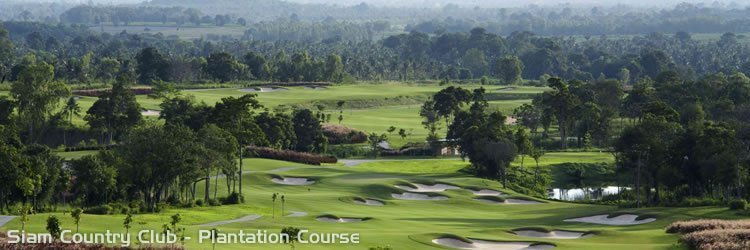 Thailand Golf Courses - Siam Country Club