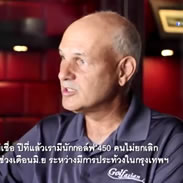 Mark Siegel - Golf Channel Thailand - Interview